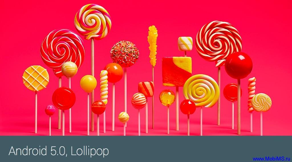 Официальные прошивки Android 5.0 Lolipop для Nexus Player, Nexus 9, 5, 7(2012), 7(2013), 10
