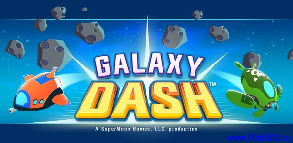 Galaxy Dash: Race to Outer Run 1.8 Много денег