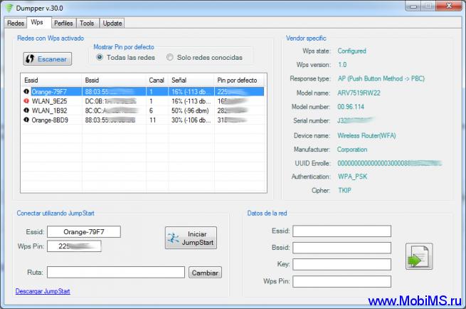 Инструкция и программы для взлома Wi-fi