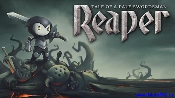 Reaper (Full) 1.4.5 Много денег