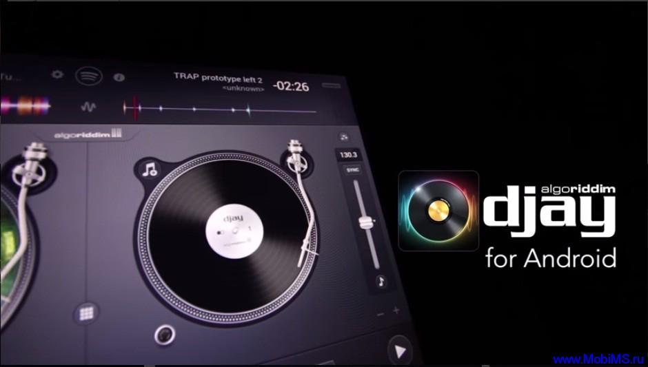 Приложение djay 2 для Android