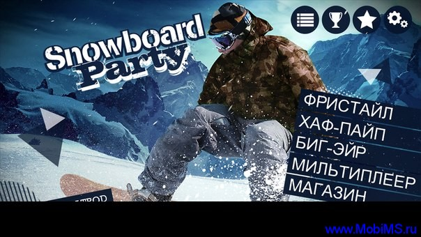 Игра Snowboard Party для Android