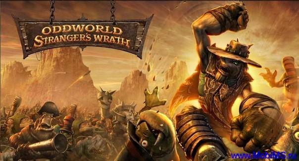 Игра Oddworld: Stranger's Wrath - порт с Xbox для Android
