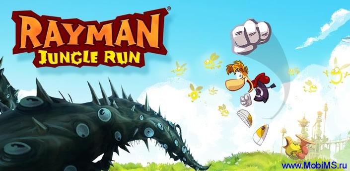 Игра Rayman Jungle Run + Мод свободные покупки для Android