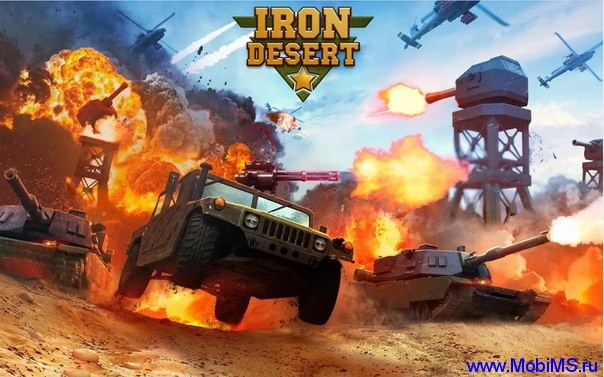 Игра Iron Desert для Android