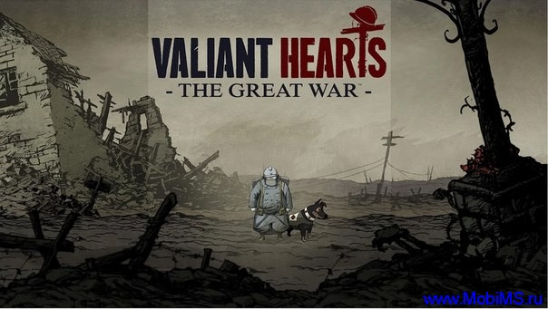 Игра Valiant Hearts: The Great War для Android