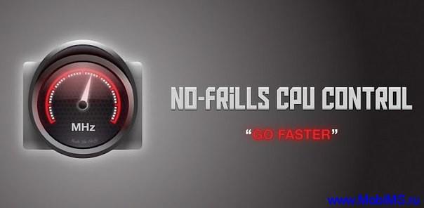Приложеие No frills cpu control  для Android