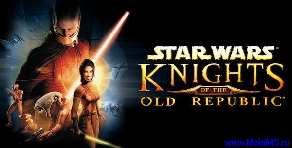 Игра Knights of the Old Republic + Русский язык для Android