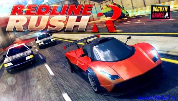 Игра Redline Rush для Android