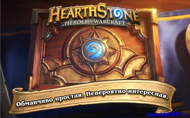 Игра Hearthstone Heroes of Warcraft для Android