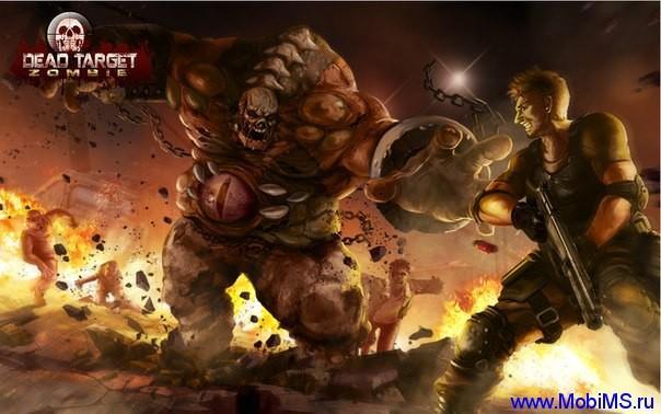 Игра DEAD TARGET: Zombie + МОД много денег для Android