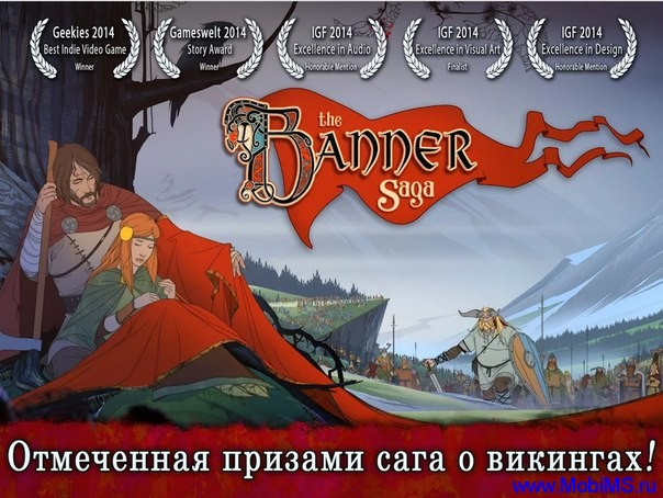 Игра The Banner Saga для Android