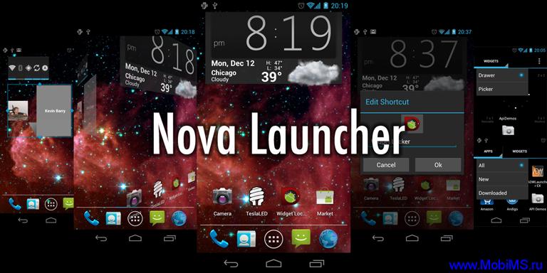 Лаунчер Nova launcher для Android