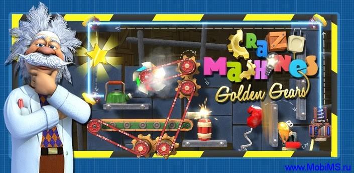 Игра Crazy Machines GoldenGears THD для Android