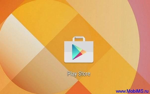 Приложение Google Play Store  версии 5.1.11 для Android