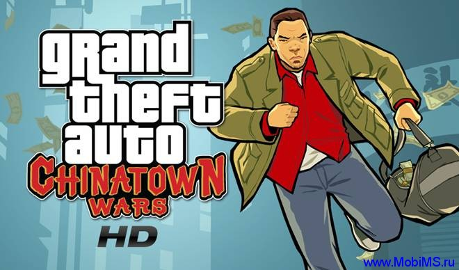 Игра GTA: Chinatown Wars для Android