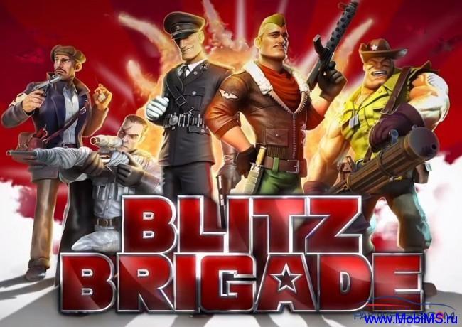 Игра Blitz Brigade для Android