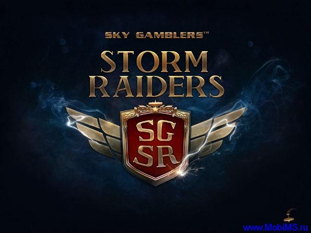 Игра Sky Gamblers: Storm Raiders для Android