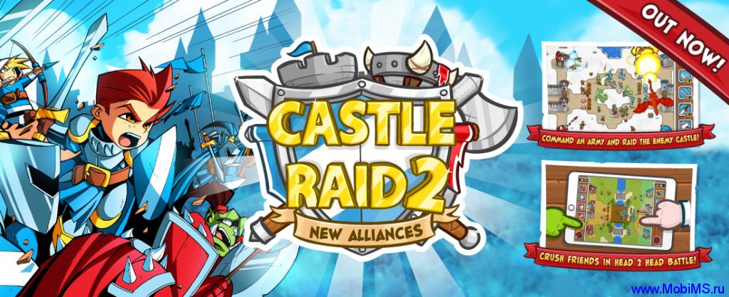 Игра Castle Raid 2 для Android