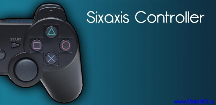 Приложение Sixaxis Controller для Android