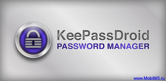 Приложение KeePassDroid для Android