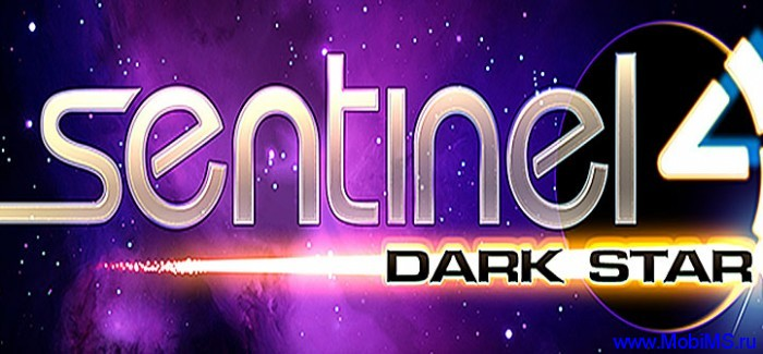 Игра Sentinel 4: Dark Star + Мод на валюту для Android