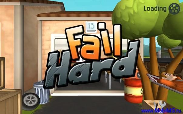 Игра Fail Hard + Мод на валюту для Android