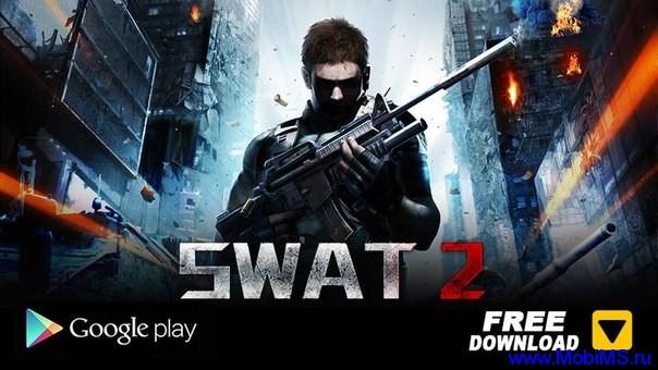 Игра SWAT 2 + Мод на валюту для Android