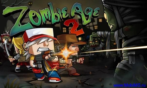 Игра Zombie Age 2 + МОД много денег для Android
