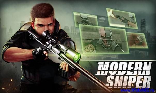 Игра Modern Sniper + Мод на валюту для Android