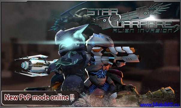 Игра Star Warfare:Alien Invasion для Android