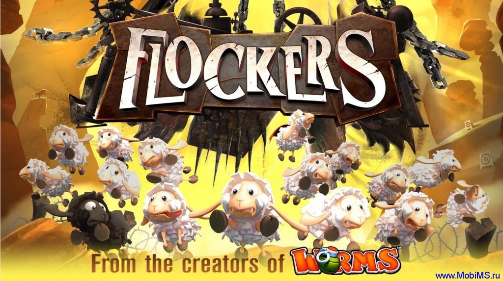 Игра Flockers для Android