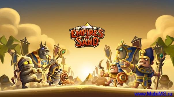 Игра Empires of Sand для Android