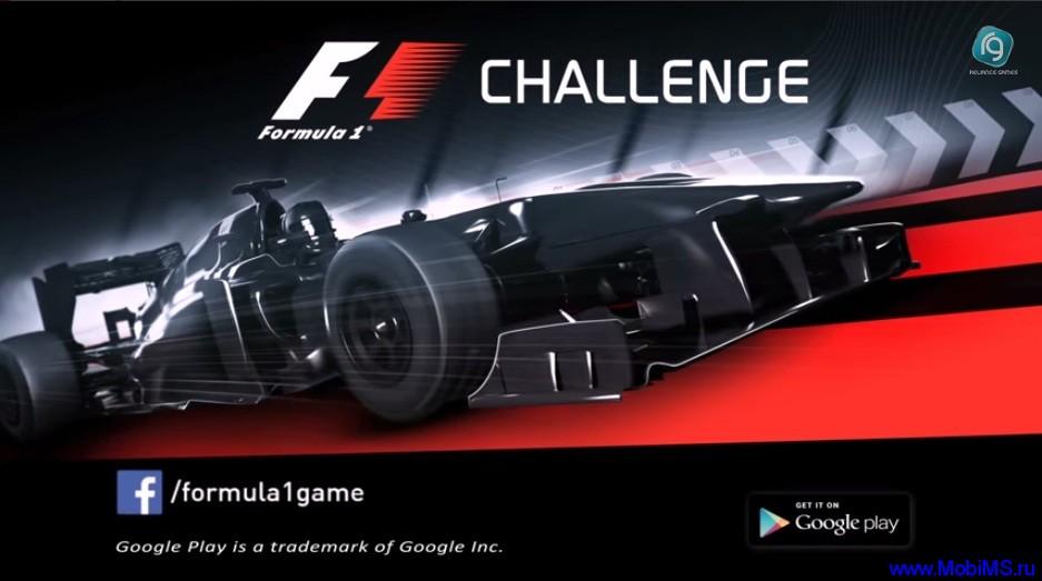Игра F1™ Challenge + Мод на валюту для Android
