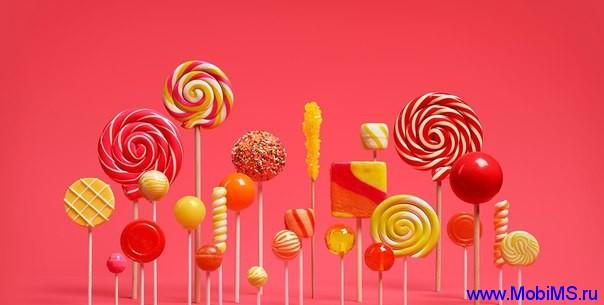 Google выложила образы Android 5.0.2 Lollipop для Nexus 7 (Wi-Fi) и Nexus 10