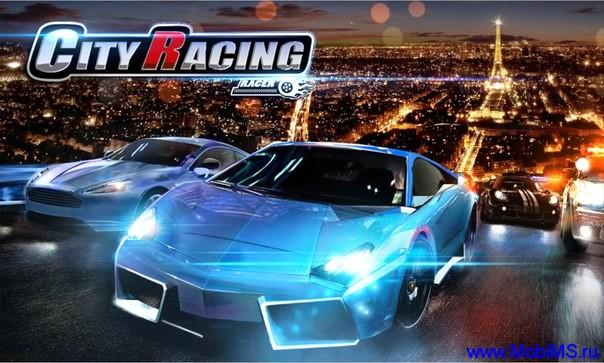 Игра Уличные гонки 3D - City Racing для Android