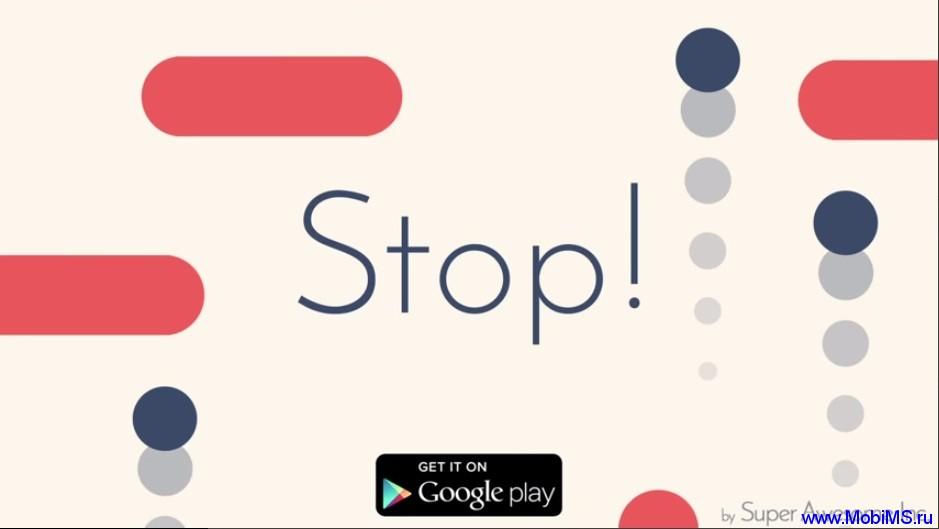 Игра Stop для Android