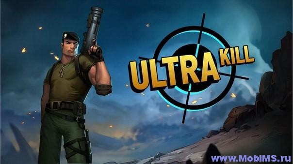 Игра Ultra Kill для Android
