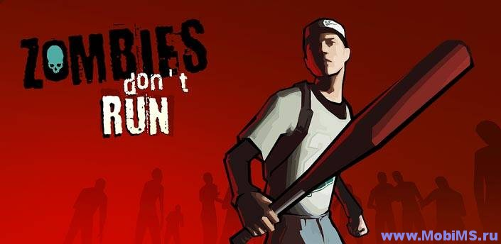 Игра Zombies Don't Run для Android