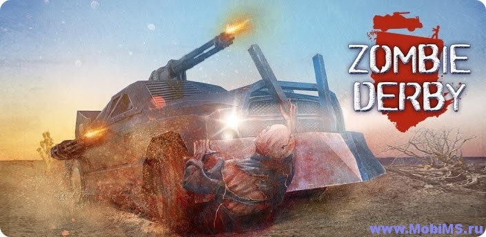 Игра Zombie Derby + МОД много денег для Android