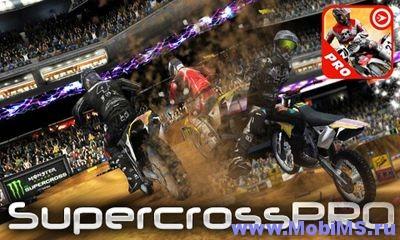 Игра SupercrossPro для Android