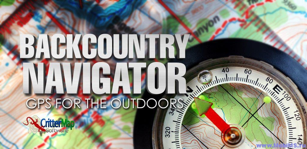 Приложение BackCountry Navigator TOPO GPS для Android
