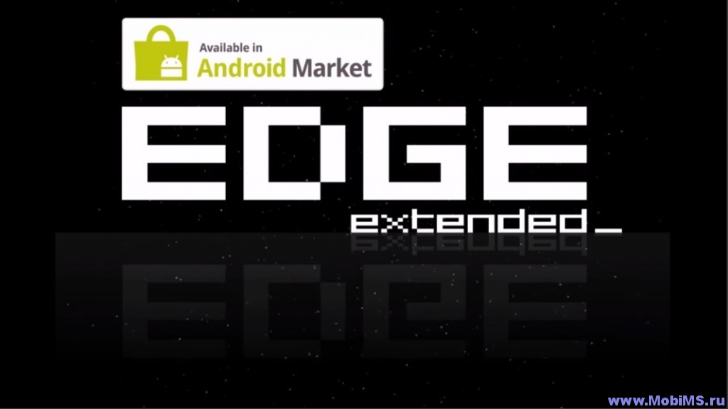 Игра EDGE Extended для Android