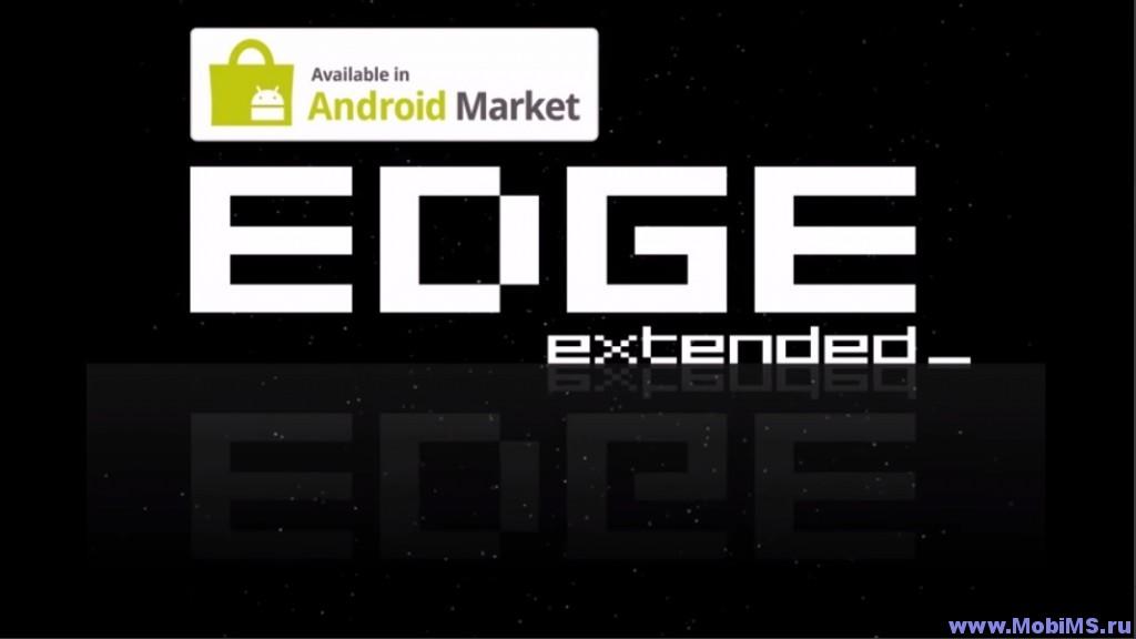 Игра EDGE Extended для Android