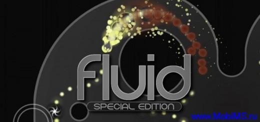 Игра Fluid SE для Android