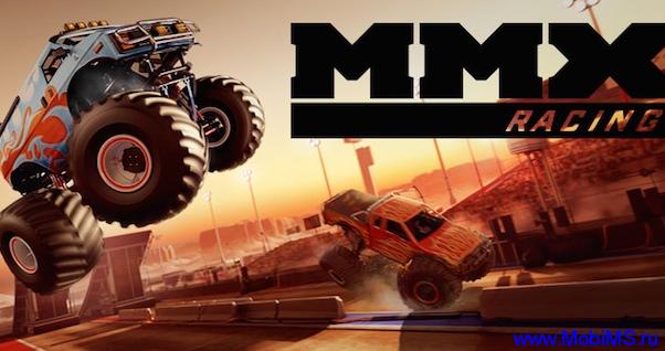 Игра MMX Racing + Мод на валюту для Android