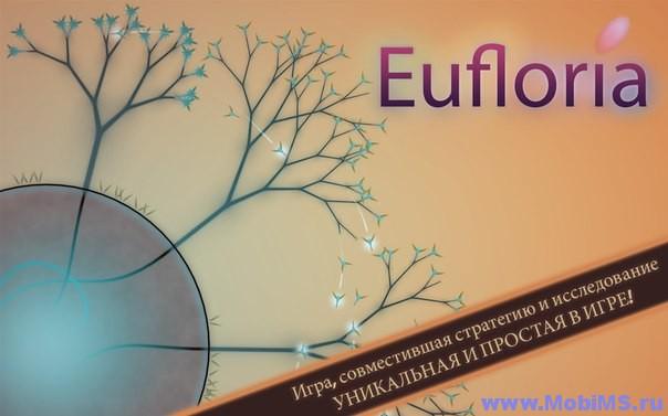Игра Eufloria HD для Android