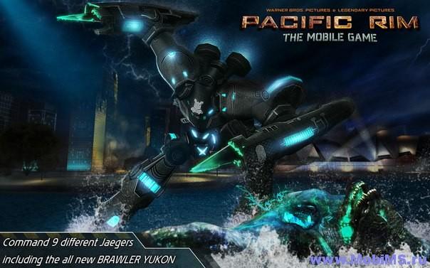 Игра Pacific Rim для Android