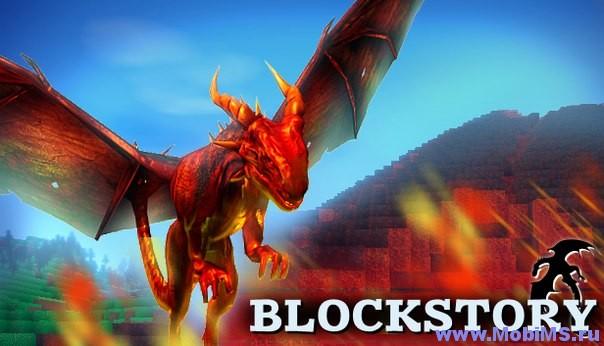 Игра Block Story Premium + Мод на валюту для Android