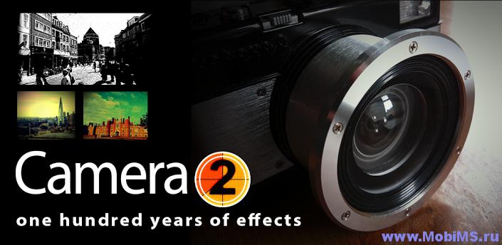 Camera-2-v1.0.5-APK